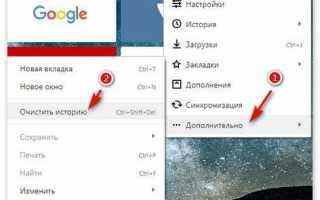 Яндекс.Браузер не отвечает как исправить: обновлено