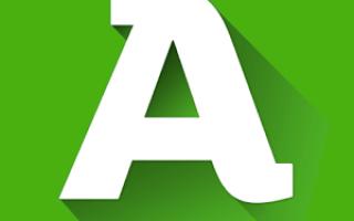 Как скачать и установить браузер Amigo на компьютер