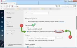 Как сделать главную страницу Яндекс стартовой