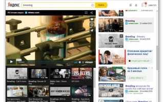 Как скачать видео с Яндекса на компьютер бесплатно