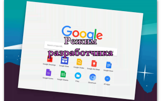 Как создать аккаунт разработчика в App Store и Google Play