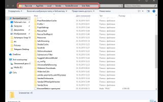 Как в Yandex browser сохранить веб-страницы в HTML и MHTML, ссылки, фотографии, открытые вкладки, параметры аккаунта