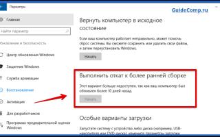 Как откатить яндекс браузер на предыдущую версию на компьютере и Андроид
