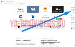 Настройка Яндекс Директ – создание аккаунта