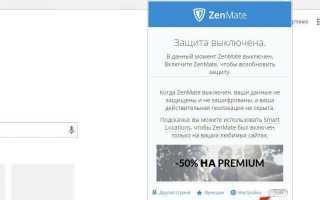 Как запускать расширения Хрома не из магазина WebStore