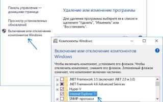 Internet Explorer перестанет работать после обновления Windows 10