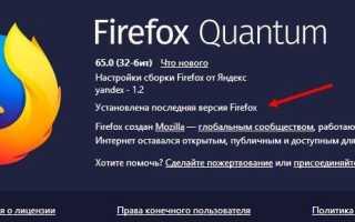 """Что значит сообщение «Ваш браузер устарел"""" и как избежать обмана?"""
