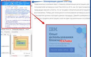 Дополнения яндекс браузер андроид блокировка рекламы