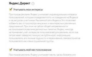 Восстановление Yandex browser после деинсталляции: подробное руководство
