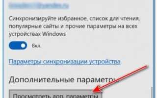 Что значит «Flash контент на этой странице заблокирован»