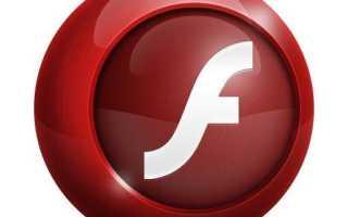 Как проверить наличие Flash Player в браузере
