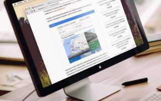 Как включить настоящее окно поиска на новой вкладке Google Chrome