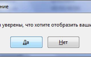 Как узнать пароль от Яндекс почты: восстановить или найти забытый пароль
