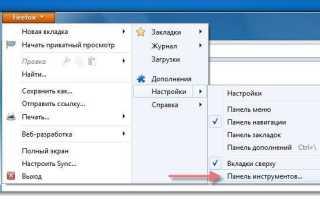 Как сохранить страницу одним файлом в Firefox