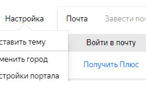 Как включить и отключить родительский контроль в Яндекс Браузере?
