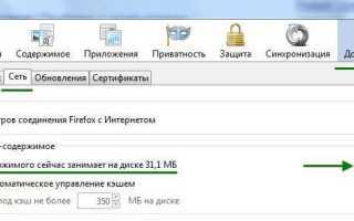 Исправлена ошибка медленной загрузки страницы в Mozilla Firefox