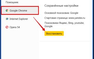 Что такое менеджер браузеров— нужная прога или нет?