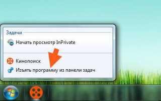 Для чего нужна программа «Кнопка Яндекс на панели задач»?