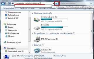 Почему не работает Ютуб в Яндекс браузере: причины и что делать?