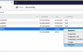 [РЕШЕНО] Как изменить шрифт в браузере Mozilla Firefox