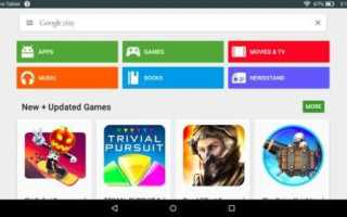 Надоел Google Play Store? Вот вам лучшие альтернативы — AndroidInsider.ru