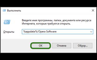 Не работает Google Chrome, Opera на ноутбуке, что делать?