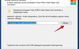 Как просмотреть фильмы, сериалы в HTML5 видео плеер для Yandex browser