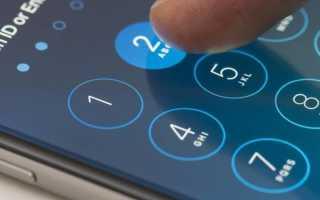 Как легко запомнить сложный пароль. Авторское руководство по защите цифровой жизни