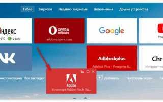 Классический интерфейс Яндекс Браузера