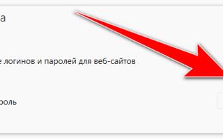 Как удалить сохраненные пароли в Firefox