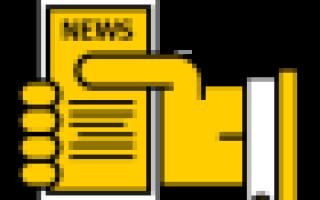 «Яндекс» счел слухами сообщение о возможном закрытии «Яндекс.Новостей»