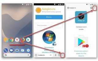 Делаем Google Chrome браузером по умолчанию: пошаговая инструкция для Windows и Android