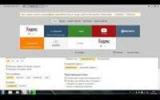 Как включить безопасный поиск. Безопасность поиска в Яндекс и Google