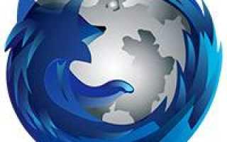 Нет звука в браузере Firefox — почему пропадает и как исправить