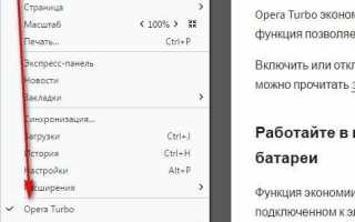 Не работает Flash Player в браузере Opera: 10 способов решения проблемы