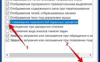 Побеждаем проблему размытых шрифтов в Google Chrome