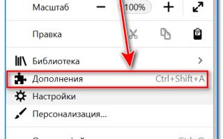 Как установить и запустить Adobe flash player для Yandex browser