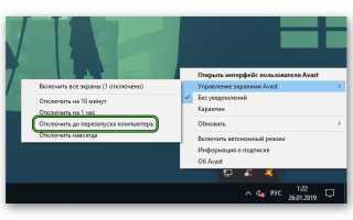 Причины и решение проблем с установкой браузера Opera