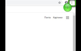 Google Chrome — как после краша заново открыть все сессии, окна и табы