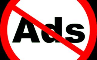 AdBlock для Opera: автоматическая блокировка рекламы в браузере