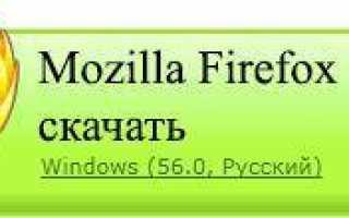 Как изменить стартовую страницу в Mozilla Firefox