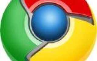 5 полезных, но скрытых функций Google Chrome, которые легко активировать