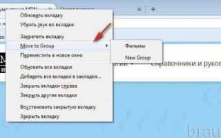 Here's how tab groups will look on Google Chrome for desktop and Chrome OS