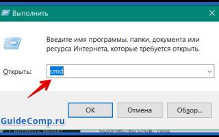 Почему Yandex браузер сильно грузит процессор: решение