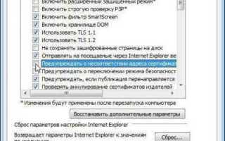 Удаление электронной подписи с компьютера: самые простые и быстрые способы
