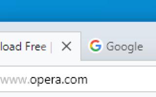 В Opera 11 появились функция группирования вкладок и поддержка расширений