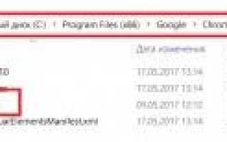 Google Chrome как добавить ярлык пользователя на рабочий стол — Компьютерные хитрости