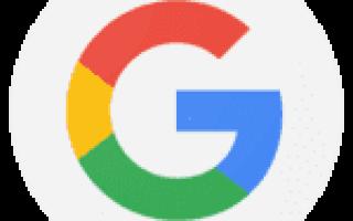 32 приложения от Google, о которых вы могли не знать
