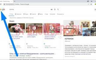 Как Сделать Заголовок в Яндекс Директ Длиннее