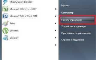 Как наладить работу системного процесса explorer.exe в Windows 7